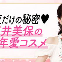 17_ishii