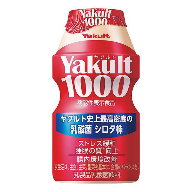 p5-yakult1000_%e5%8d%98%e5%93%81%e6%ad%a3%e9%9d%a2