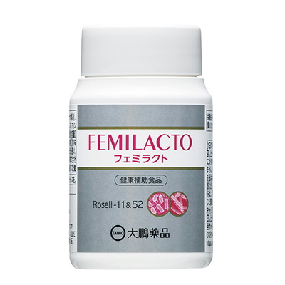 femilacto_1p_01