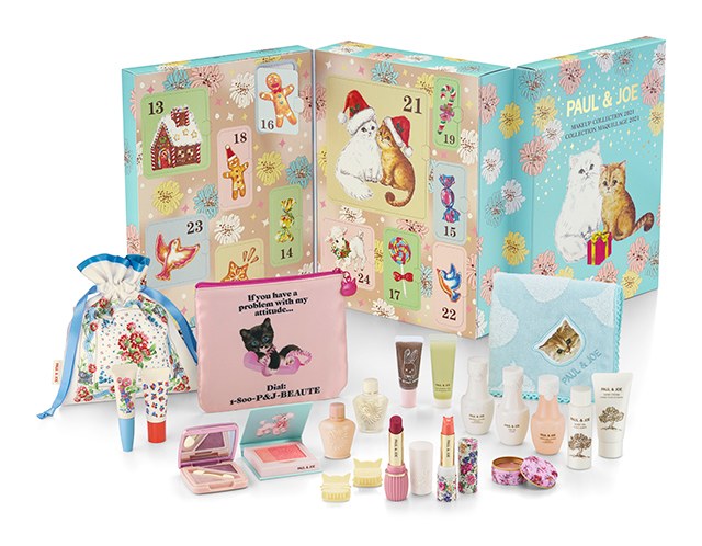 21xm_makeup_collection_open