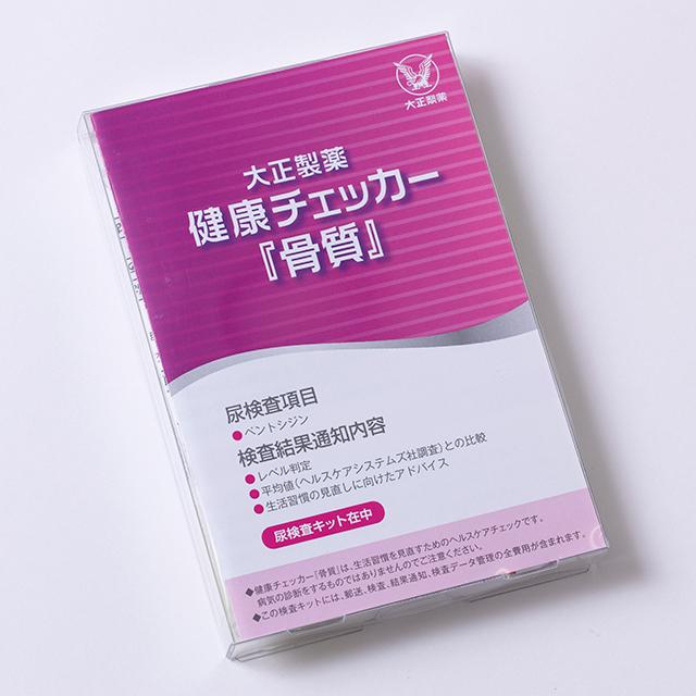 rensai-arita-2