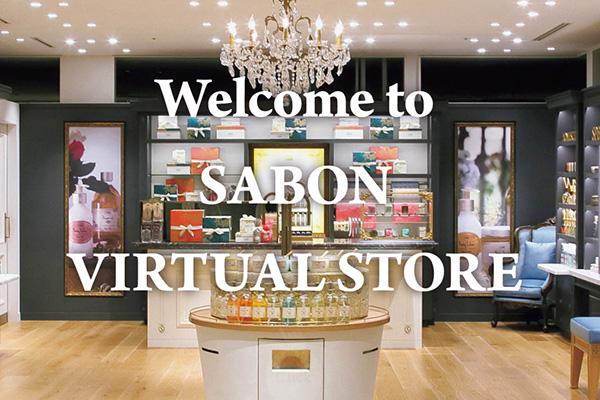 kd_sabon-virtual-store_key-vidual
