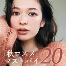 eyecatch02