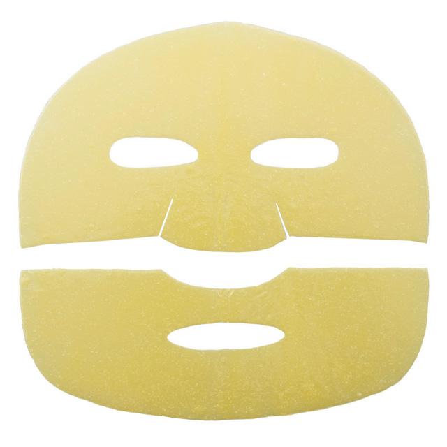 キールズ|オイルコンセントレートマスク