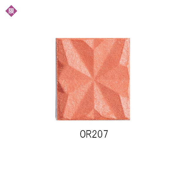 エスプリーク セレクト アイカラー N #OR207、#GR702