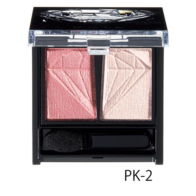 KATE(ケイト) クラッシュダイヤモンドアイズ #GD-1、#PK-2