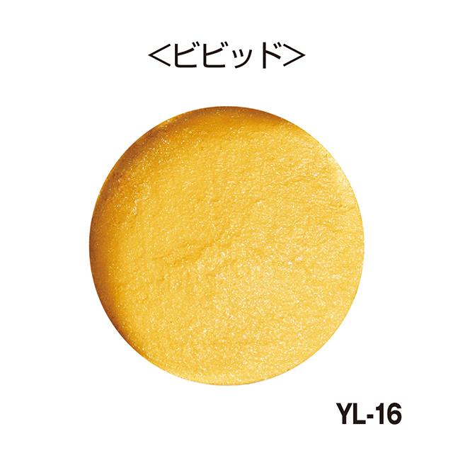 コフレドール 3Dトランスカラー アイ&フェイス #OR-21、#YL-16