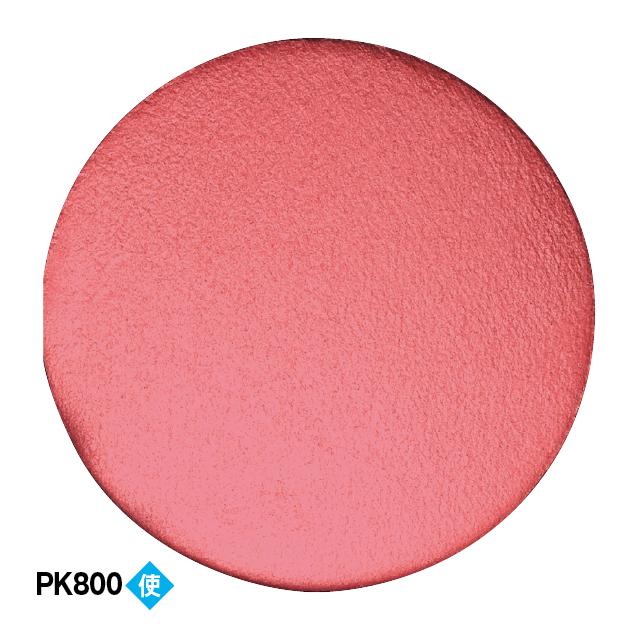 ヴィセ リシェ|フォギーオン チークス OR200,RD400,PK800,PK801,BE300