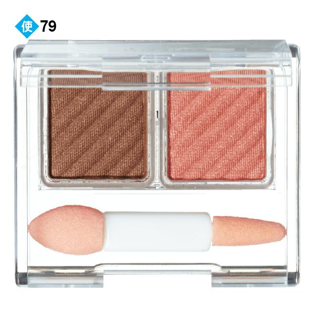 #79 ブラウン&ピンク