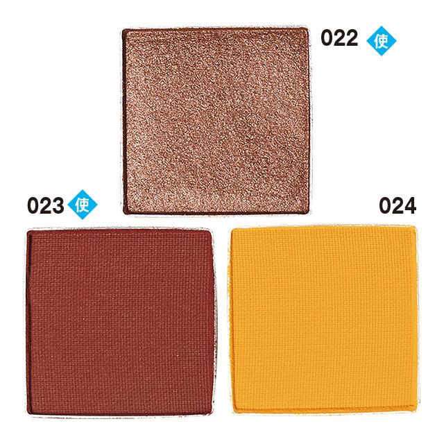 レディな色が豊富「022~030」