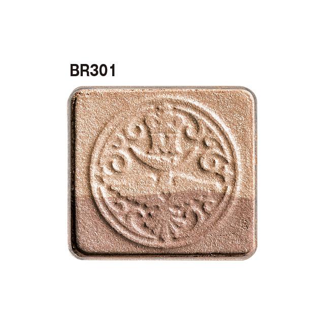 #BR301 おとなり